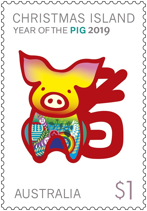 Image Year of the Pig domestic stamp
