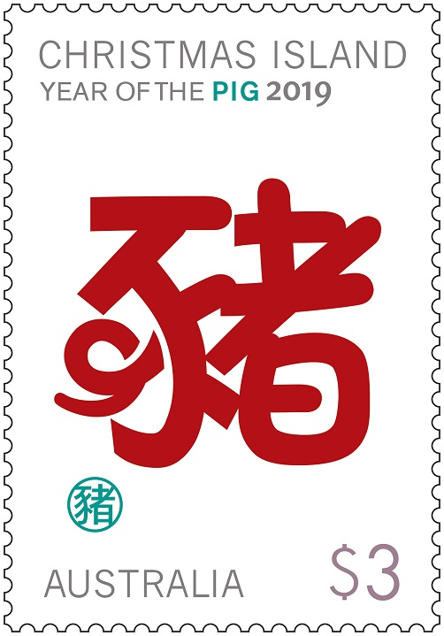 Image Year of the Pig international stamp