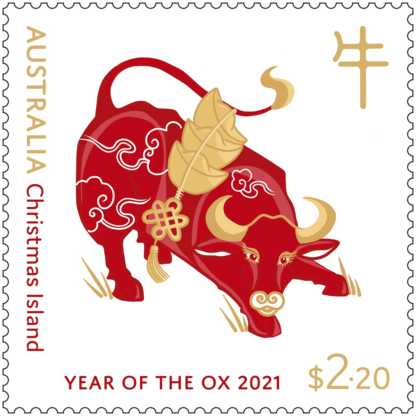 Year of the Ox 2